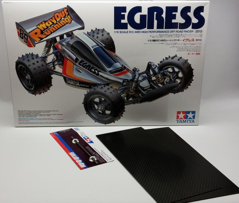 egress01.1.png